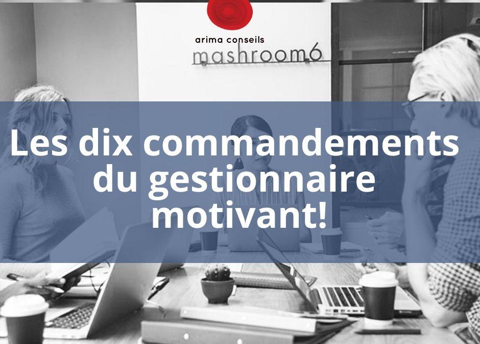 Les 10 commandements du gestionnaire MOTIVANT!